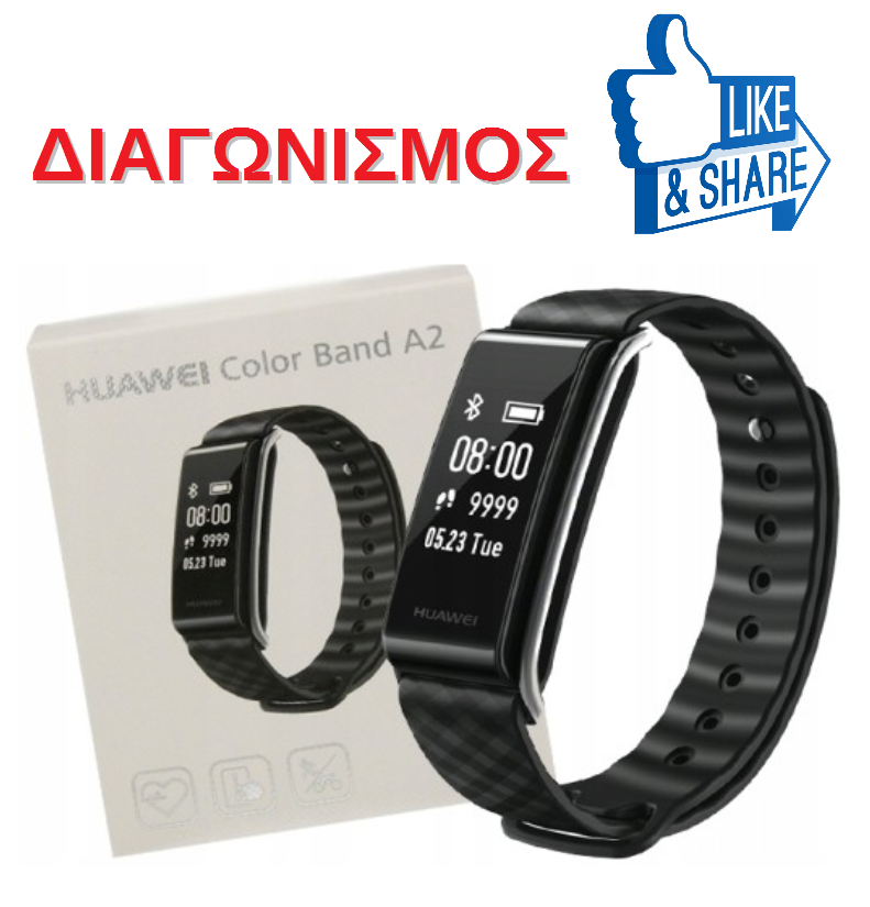 SmartWatch Huawei color Band 2